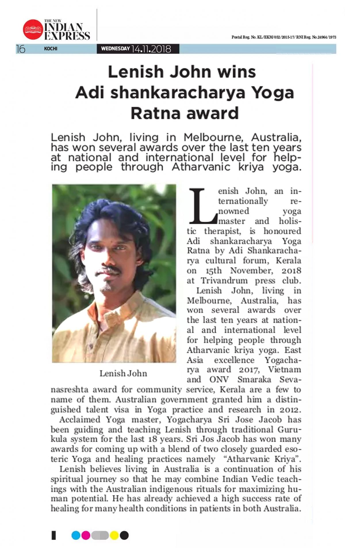 Lenish John wins Adi Shankaracharya Yoga Ratna Award 2018